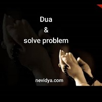 Dua to Strengthen Marriage and Solve Problems
