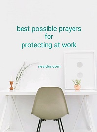 Best possible Prayers for protection at work