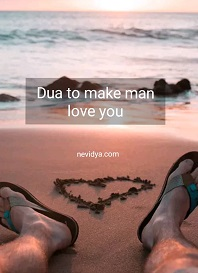 dua to make man love you and have eyes on you