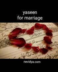 Surah Yaseen for marriage - In 6 steps