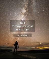 Dua to make someone dream of you
